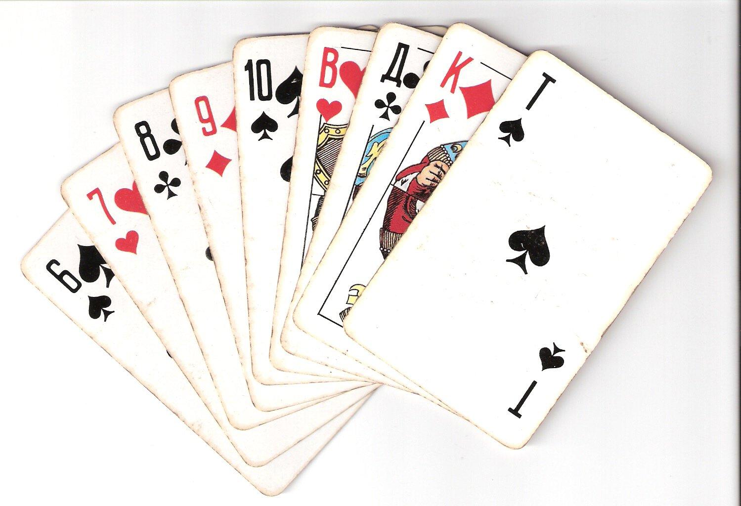 Falcılıkta kartların yorumlanması